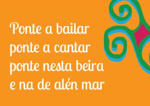 ponte_a_bailar