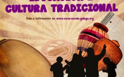Xornadas de Educación e Cultura Tradicional