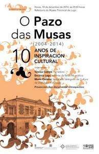 pazo_das_musas_interior