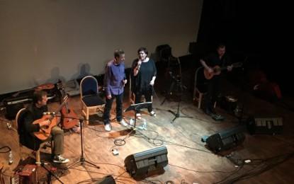 1º Festival de Música Galego-Portuguesa